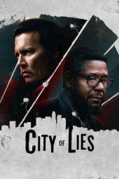 مدينة الأكاذيب