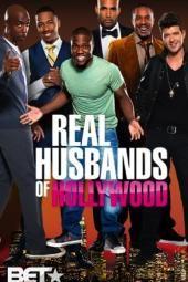 أزواج هوليوود الحقيقيين