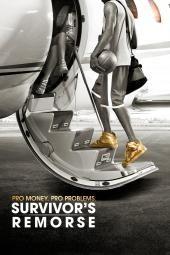 Kajanje preživjelog