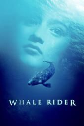 متسابق الحوت