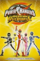 """Power Rangers"": operacija ""Overdrive"""