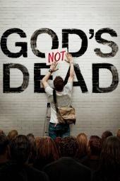 لم يمت الله