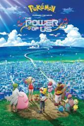 فيلم بوكيمون: قوة لنا