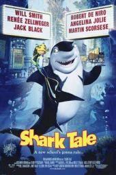 حكاية القرش