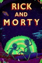 Рицк и Морти