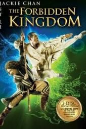 El Reino Prohibido