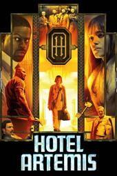 فندق أرتميس
