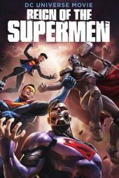 Supermenien hallituskausi