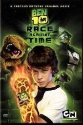 بن 10: سباق مع الزمن