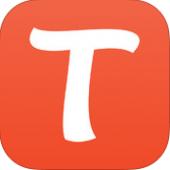 Tango-Text, Stimme und Video