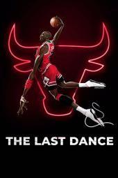 الرقصة الأخيرة