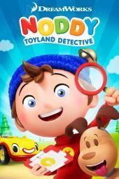 Noddy, detetive Toyland