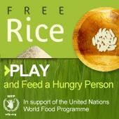 أرز مجاني