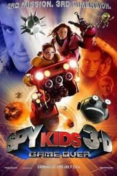 الأطفال الجاسوسون 3-D: انتهت اللعبة