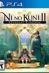 ني نو كوني الثاني: مملكة Revenant