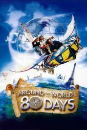 80日間で世界一周