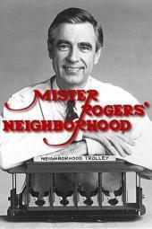 حي السيد روجرز
