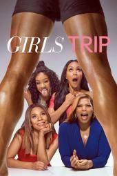 رحلة البنات