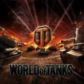 Mundo dos tanques