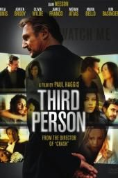 الشخص الثالث