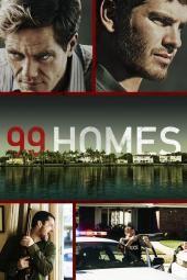 99 домова