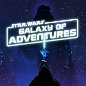 حرب النجوم: مجرة المغامرات