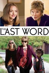 Viimane sõna