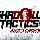 Taktika senc - Rezila šoguna: Aikova izbira
