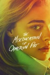 The Miseducation of كاميرون بوست