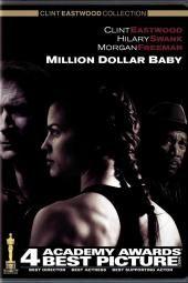 طفل المليون دولار