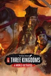 توتال وور: ثلاث ممالك - عالم مغدور