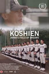 Koshien: Jaapani unistuste väli
