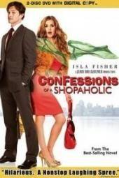 اعترافات محبي التسوق