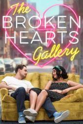Галерија Сломљених срца