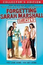 نسيان سارة مارشال