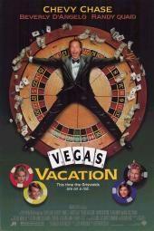 Vegaso atostogos