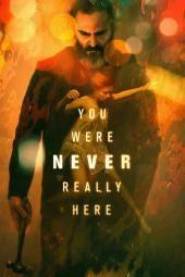 Δεν ήσουν ποτέ πραγματικά εδώ