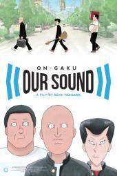 On-Gaku: Naš zvok