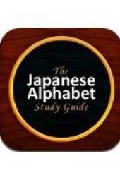 Japán ábécé tanulmány útmutató