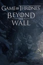 Игра престола: Иза зида