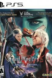 """Devil May Cry 5"": specialusis leidimas"